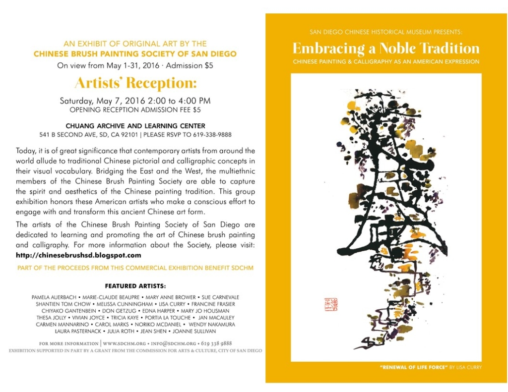 one page invite
