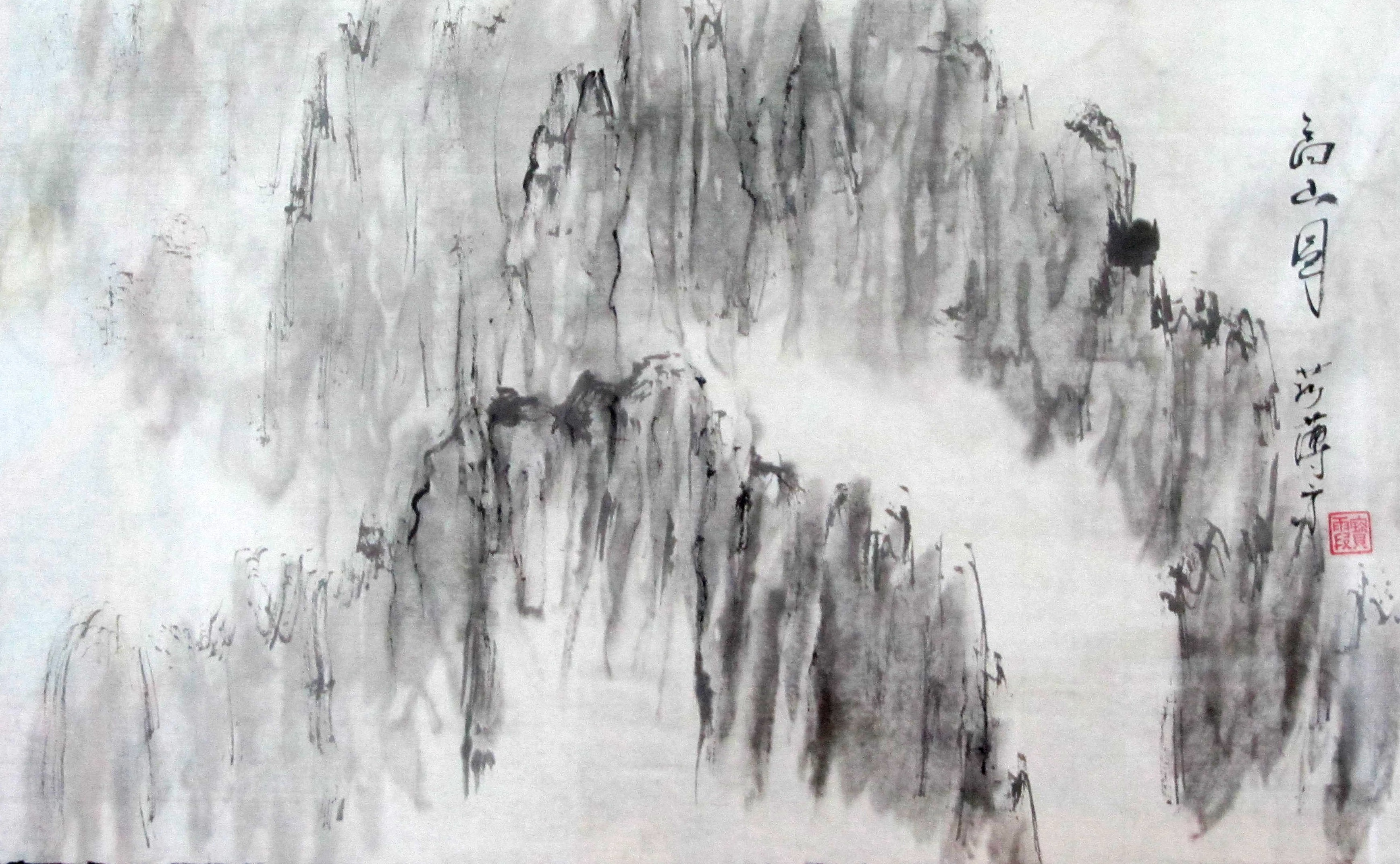 Mysterious Mountains in Mist