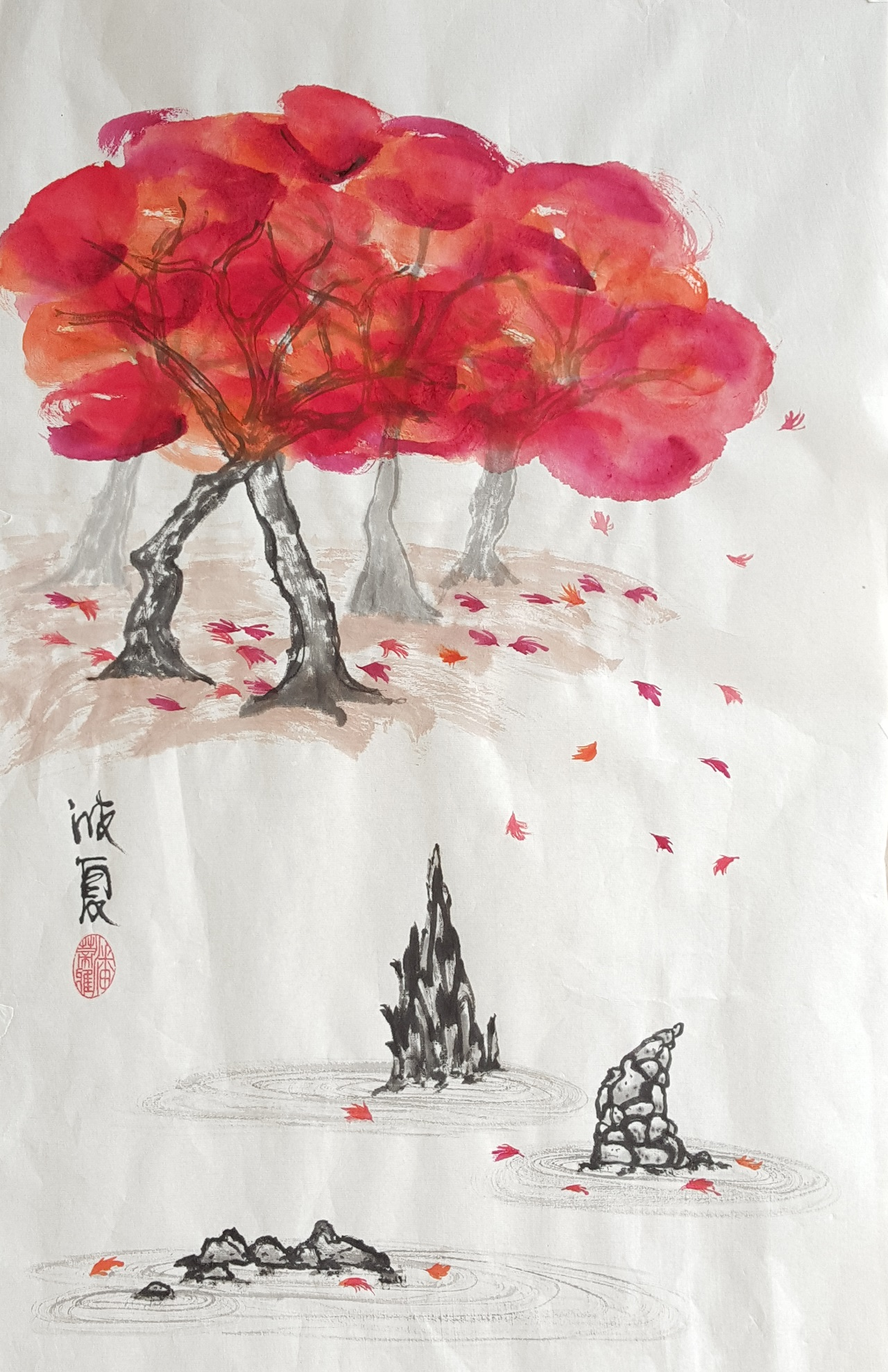 Zen Garden in Autumn