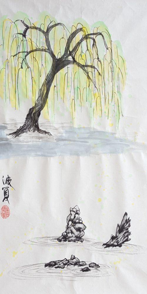 Zen Garden in Springtime